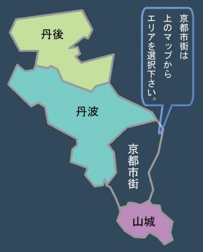 kyoto_area